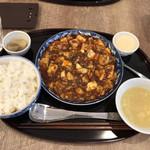 四川家庭料理 中洞 - 麻婆豆腐定食
