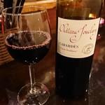 バーアムスルーム - 赤ワイン2号