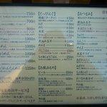 988253 - さぷら伊豆!渋谷の平日・伊豆の休日