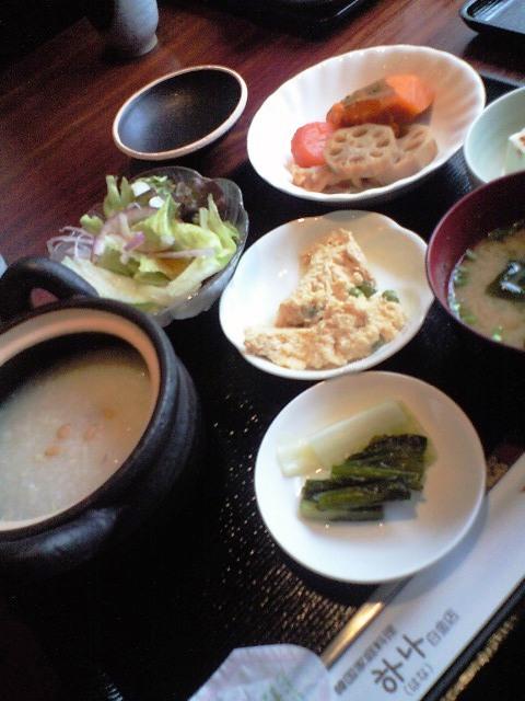 韓国家庭料理 はな 白金店