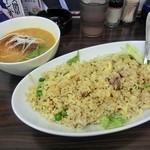 chinese dining KIICHI - ランチAセット(炒飯+ミニ麺)大盛り 700円(+150円)