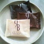 ナインブラウン シェ・タニ - クッキーにチョコがたっぷりです