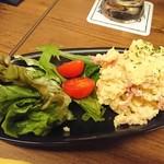 SCHMATZ - 燻製たまごのポテトサラダ