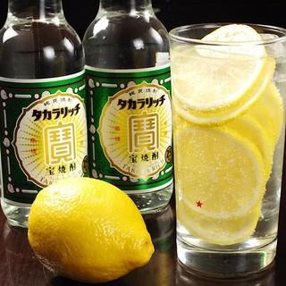 樽生花街地麦酒とタカラリッチ(レモン酎ハイ)で乾杯!