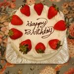 ローズガーデン - バースデーケーキ ホワイト