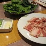 ホルモン焼肉 びっくりや - 黒千豚サムギョプサル