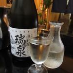 旬魚たつみ - 純米酒 瑞泉 冷酒