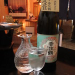 旬魚たつみ - 山廃純米 香住鶴 冷酒
