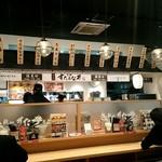 伝説のすた丼屋 - 内観2