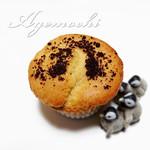 モンレーヴ - 料理写真:キャロブチップスマフィン