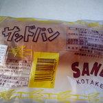 小竹製菓 -