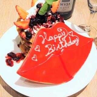 仙台で誕生日サプライズに大人気♪♪