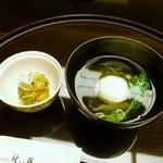 日本料理 対い鶴 - 料理写真:鮟鱇の共和えとすっぽん白玉の椀