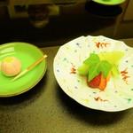 日本料理 対い鶴 - 主菓子と季節の果物