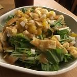 惣菜居酒屋 わく味 - 水菜とお揚げのハリハリサラダ