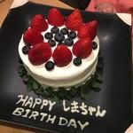 惣菜居酒屋 わく味 - 誕生日ケーキ♡(予約)