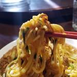 98827097 - 麺 リフト