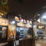 駒ケ岳サービスエリア(上り線)スナックコーナー - 内観
