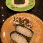 グルメ回転寿司 函太郎 - 真鱈白子軍艦