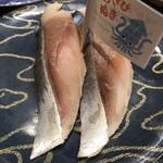グルメ回転寿司 函太郎 - 自家製〆さば