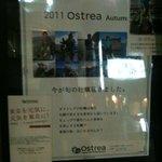オストレア 銀座8丁目店 - 表の看板。東北支援の寄付のことも書いてあります。