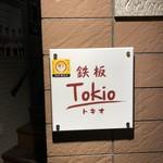 TOKIO -