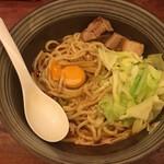 辛麺 真空 - 狼煙(のろし)