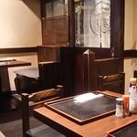 みづま - 店内の様子