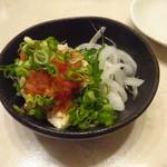 串処 絆 - ささみのおろしポン酢