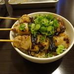 串処 絆 - 焼き鳥丼
