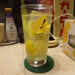 串処 絆 - レモンサワー