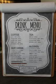 メリーカフェ -