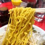 ラーメン 藤 - 藤ラーメンの麺リフトアップ