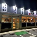 台湾料理 八福 - 店外観