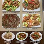 台湾料理 八福 - 肉料理メニュー