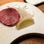 広島の黒毛和牛焼肉専門店 肉亭いちゆく - 塩タン