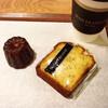 ジャンフランソワ - 料理写真:カヌレ、アールグレイの低糖質パウンドケーキ、ホットコーヒー