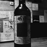 LUCE - 長野 城戸ワイン