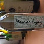 LUCE - 山梨 キザンワイン