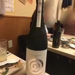 あじいち - 農口(税込950円)