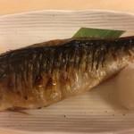 あじいち - サバの塩焼き(税込480円)