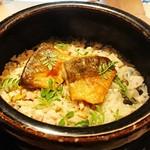 GENSUI - 料理写真:鮎の土鍋御飯 木の芽