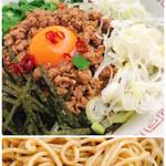 麺や二代目 夜来香 - 台湾まぜそば(並盛)