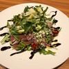 ペッコーネ - 料理写真:生ハムとルッコラのサラダ