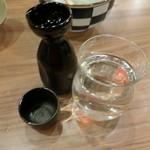 98856108 - お酒とお水