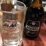 みたかや酒場 - ドリンク写真: