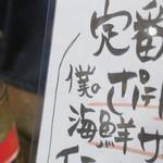 Wasshoidokorowaku -