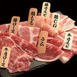 しゃぶしゃぶの主役はお肉。