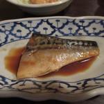 くつろぎ食堂Ami - メインB鯖味噌煮