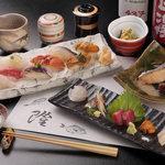 すし 肴 隆 - 料理と寿司のコース